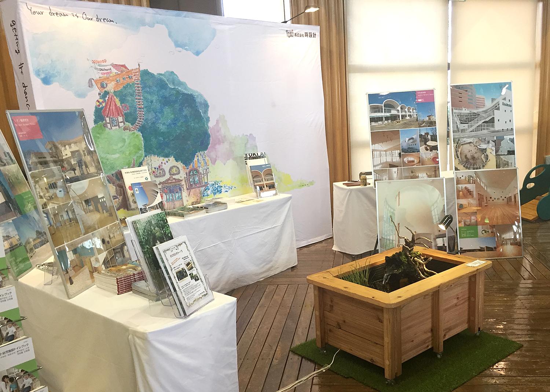 小さなビオトープ 熊本展示会